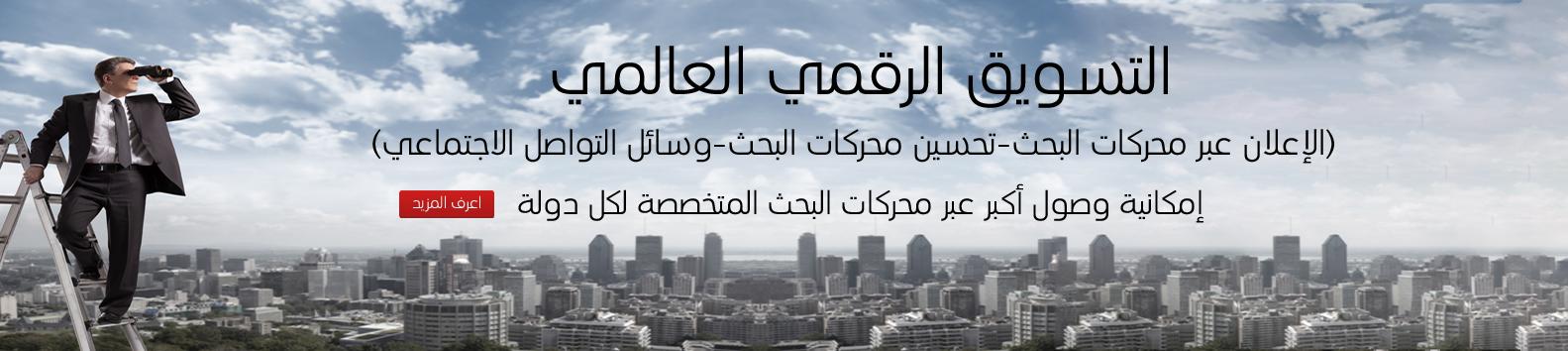 06-gpi-global-digital-marketing-ar__2