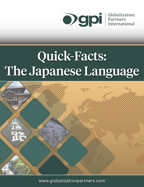 Japanese Translations Quick Facts